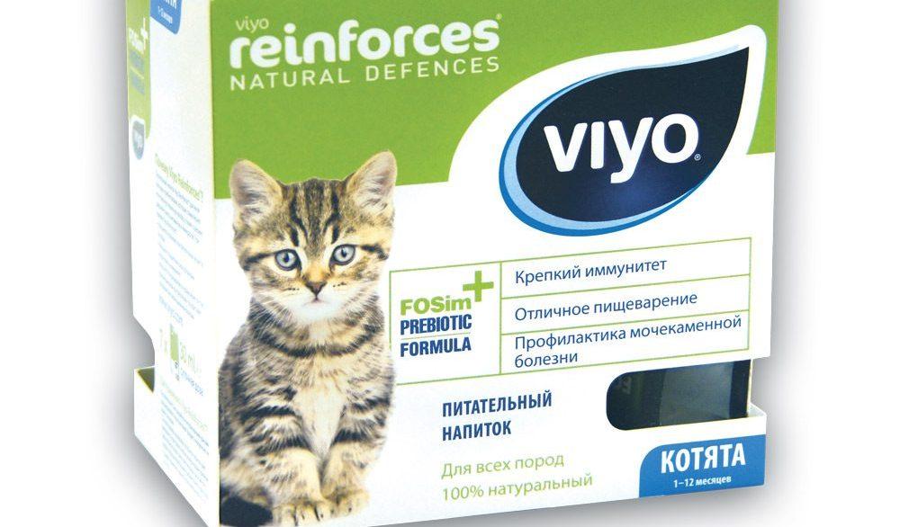 Вийо для кошек