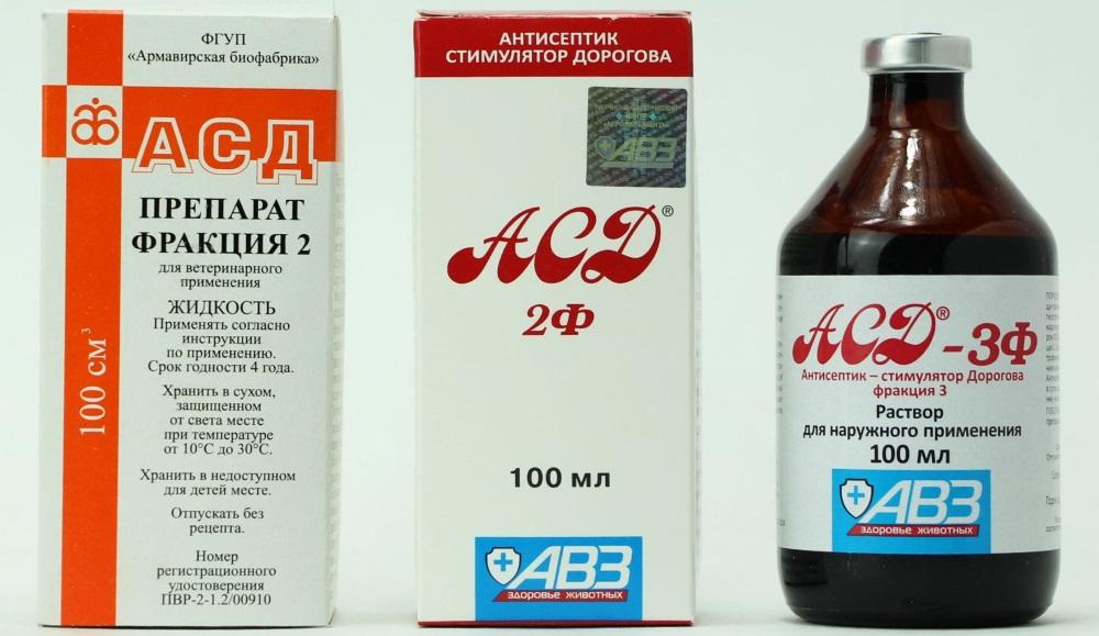 Асд-2