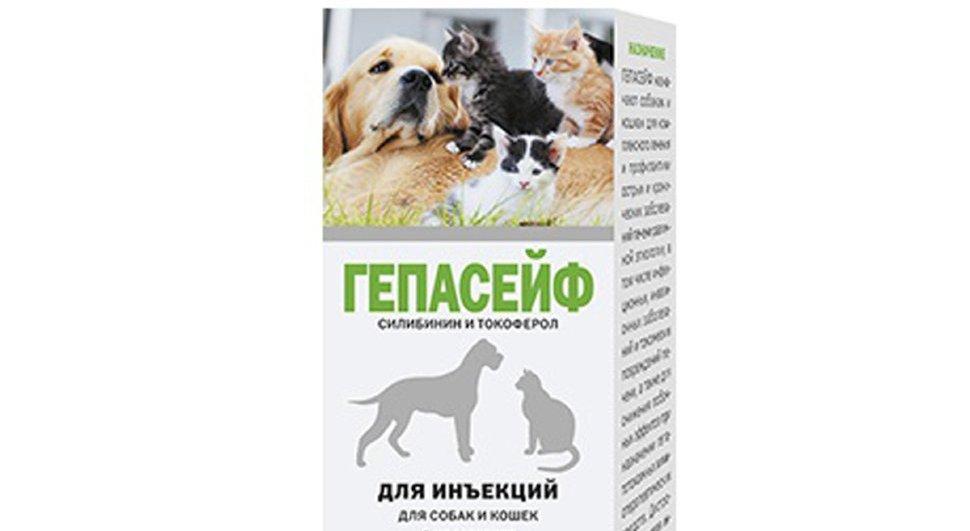 Гепасейф для кошек