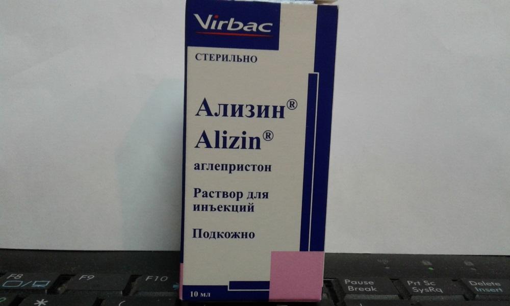 Ализин