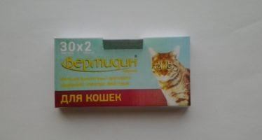 Вермидин