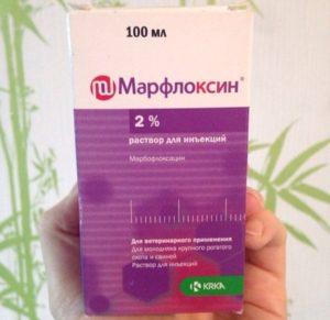 Марфлоксин
